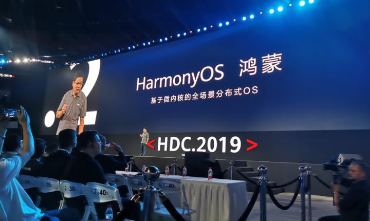 HarmonyOS: el ambicioso nuevo sistema operativo de Huawei